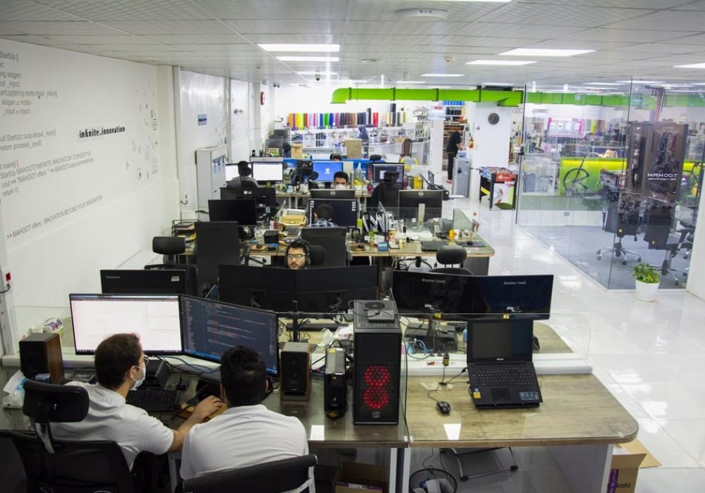 Mahoot-Office-1