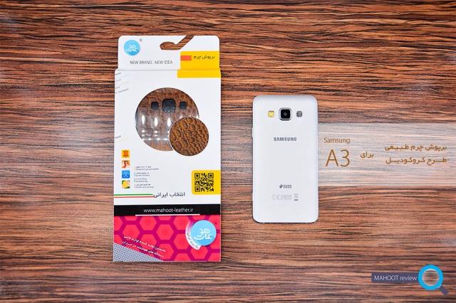 برپوش چرم کروکودیل Samsung A3