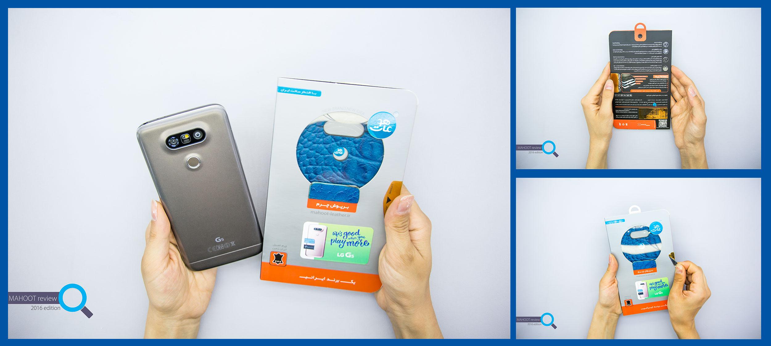 LG G5 برپوش چرم کروکودیل آبی