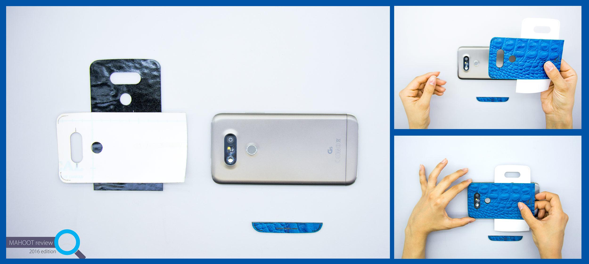 LG G5 mahoot Sticker Skin