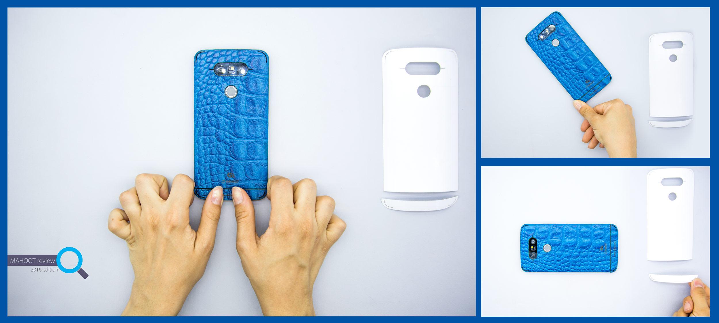 LG G5 mahoot - texture sticker skin