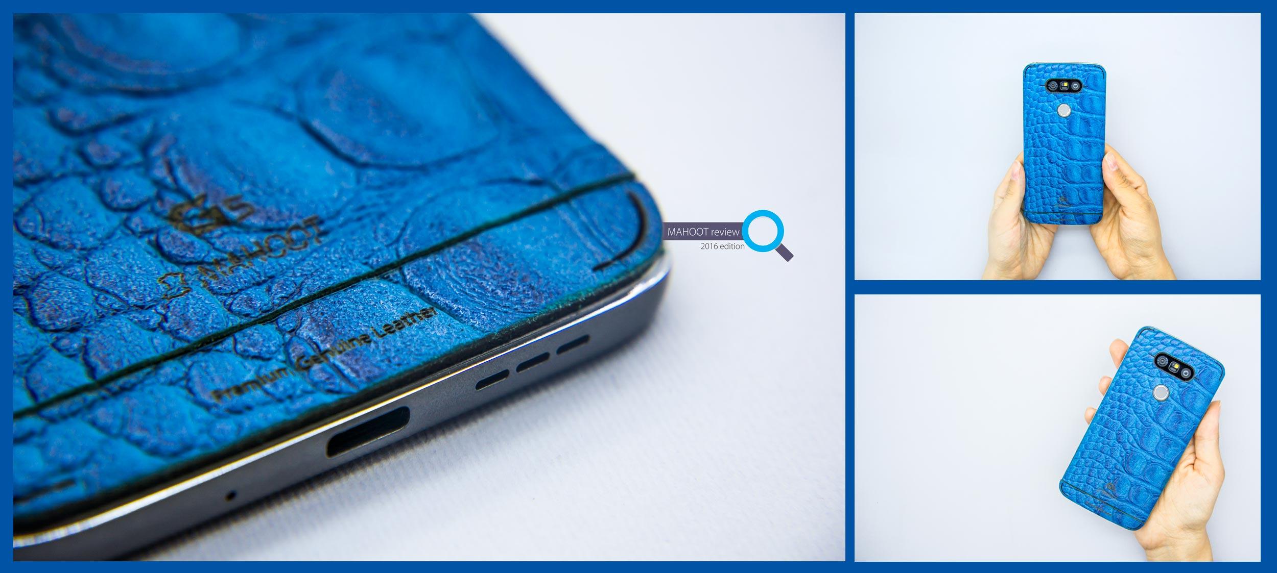 mahoot texture sticker lg g5 skin